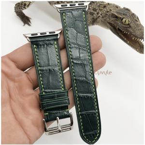 Dây da Apple Watch làm từ da cá sấu thật