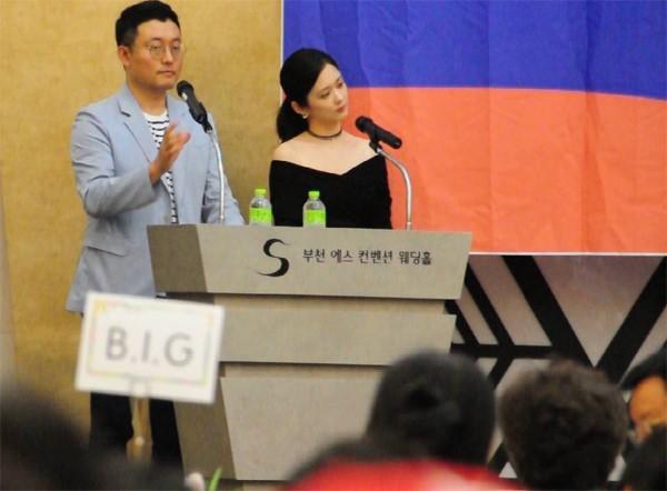 Jang nara kém tinh tế vì chọn sai nội y - 1