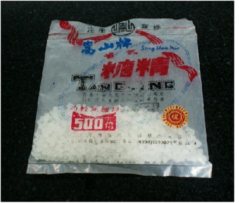 Sâm lạnh được làm từ nước lã và đường hóa học - 3